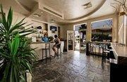Otium Hotel Aloha in Sharm el-Sheikh (Ägypten)
