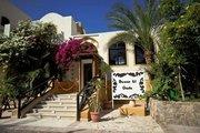 Pauschalreise Hotel Ägypten,     Rotes Meer,     Dawar el Omda Hotel in El Gouna