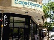 Billige Flüge nach Kapstadt (Südafrika) & Cape Diamond in Kapstadt