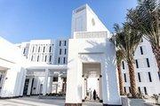 Billige Flüge nach Dubai & InterContinental Fujairah Resort in Fujairah