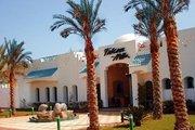 Reisen Angebot - Last Minute Sharm El Sheikh
