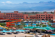 Marokko,     Marrakesch,     LABRANDA Aqua Fun in Marrakesch  ab Saarbrücken SCN
