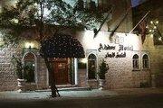 Billige Flüge nach Tel Aviv (Israel) & Addar Hotel in Jerusalem