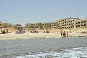 Coral Hills Resort Marsa Alam in El Quseir (Ägypten)