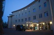 Hotel Deutschland,   Saarland,   Schlossberg Hotel in Homburg  im Saarland in Eigenanreise