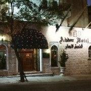 Reisen Angebot - Last Minute Tel Aviv (Israel)