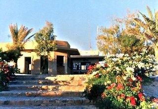 Pauschalreise Hotel Ägypten, Marsa Alâm & Umgebung, Mangrove Bay Resort in El Quseir  ab Flughafen Frankfurt Airport