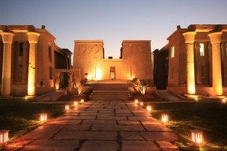 El Hayat Sharm