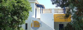 Pauschalreise Hotel Griechenland, Chalkidiki, Xenios Faros Apartments in Possidi  ab Flughafen Amsterdam