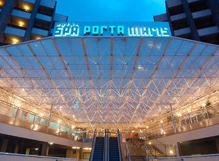 Pauschalreise Hotel Spanien, Costa Blanca, Sercotel Spa Porta Maris & Suites del Mar in Alicante  ab Flughafen Berlin-Tegel