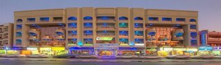 Pauschalreise Hotel Vereinigte Arabische Emirate, Dubai, Fortune Pearl Hotel Deira in Dubai  ab Flughafen Bruessel