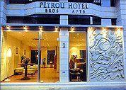 Last MInute Reise Zypern,     Zypern Süd (griechischer Teil),     Petrou Bros (2   Sterne Hotel  Hotel ) in Larnaca