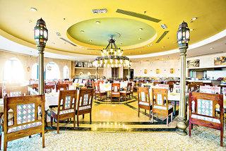 Pauschalreise Hotel Ägypten, Hurghada & Safaga, SUNRISE Holidays Resort in Hurghada  ab Flughafen Frankfurt Airport