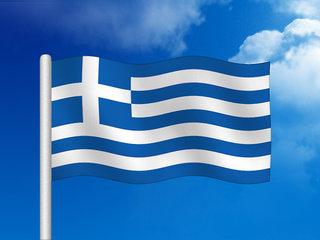 Pauschalreise Hotel Griechenland, Santorin, Blue Diamond Bay in Perissa  ab Flughafen