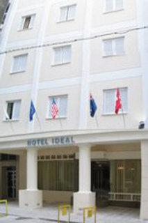 Pauschalreise Hotel Griechenland, Athen & Umgebung, Ideal in Piräus  ab Flughafen Berlin-Tegel