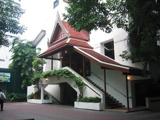 Pauschalreise Hotel Thailand, Bangkok & Umgebung, Pinnacle Lumpinee Park Hotel in Bangkok  ab Flughafen Berlin-Tegel