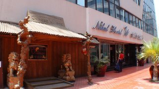 Pauschalreise Hotel Vereinigte Arabische Emirate, Dubai, Nihal Hotel in Dubai  ab Flughafen Bruessel