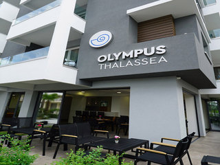Pauschalreise Hotel Griechenland, Olympische Riviera, Olympus Thalassea Boutique Hotel in Katerini  ab Flughafen Erfurt