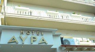 Pauschalreise Hotel Griechenland, Olympische Riviera, Avra Boutique Hotel in Paralia  ab Flughafen Erfurt