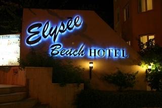 Pauschalreise Hotel Türkei, Türkische Riviera, Elysee Beach Hotel in Alanya  ab Flughafen Erfurt