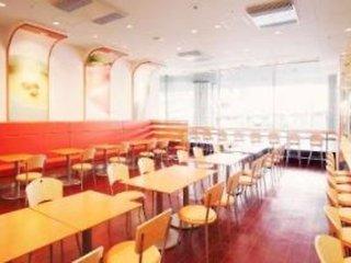 Pauschalreise Hotel Japan, Japan - Osaka, Hotel New Hankyu Annex in Osaka  ab Flughafen Berlin-Tegel