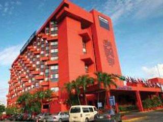 Pauschalreise Hotel  Barceló Santo Domingo in Santo Domingo  ab Flughafen Frankfurt Airport