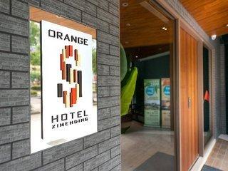 Pauschalreise Hotel Taiwan R.O.C., Taiwan, Orange - Ximen Taipei in Taipeh  ab Flughafen