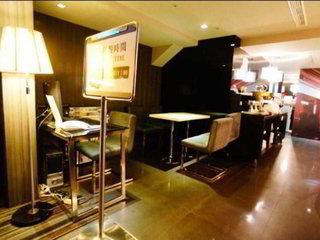 Pauschalreise Hotel Taiwan R.O.C., Taiwan, Vendome Hotel East Inn in Taipeh  ab Flughafen
