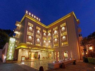 Pauschalreise Hotel Taiwan R.O.C., Taiwan, Royal Seasons Hotel - Hot Spring Beitou in Taipeh  ab Flughafen