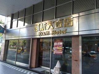Pauschalreise Hotel Taiwan R.O.C., Taiwan, KDM in Taipeh  ab Flughafen
