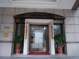 Pauschalreise Hotel Taiwan R.O.C., Taiwan, Capital Hotel Nanjing in Taipeh  ab Flughafen