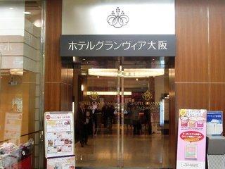 Pauschalreise Hotel Japan, Japan - Osaka, Granvia Osaka in Osaka  ab Flughafen Berlin-Tegel
