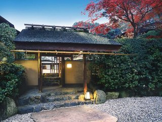 Pauschalreise Hotel Japan, Japan - Honshu, The Westin Miyako Kyoto in Kyoto  ab Flughafen Berlin-Tegel