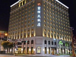 Pauschalreise Hotel Taiwan R.O.C., Taiwan, Fushin Hotel in Taipeh  ab Flughafen