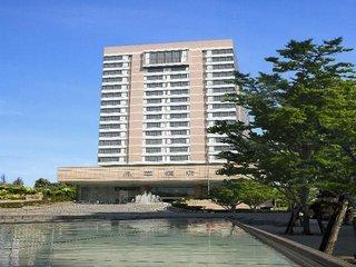 Pauschalreise Hotel Taiwan R.O.C., Taiwan, Regent Taipei in Taipeh  ab Flughafen