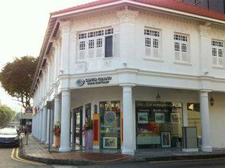 Pauschalreise Hotel Singapur, Singapur, Santa Grand Hotel East Coast in Singapur  ab Flughafen Bremen