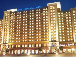 Pauschalreise Hotel Japan, Japan - Osaka, Universal Port in Osaka  ab Flughafen Berlin-Tegel