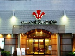 Pauschalreise Hotel Japan, Japan - Osaka, Hearton Minami Senba in Osaka  ab Flughafen Berlin-Tegel