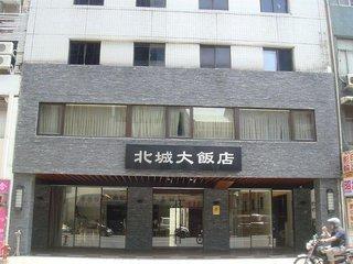 Pauschalreise Hotel Taiwan R.O.C., Taiwan, City Hotel Taipei in Taipeh  ab Flughafen