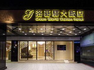 Pauschalreise Hotel Taiwan R.O.C., Taiwan, Green World Station Hotel in Taipeh  ab Flughafen