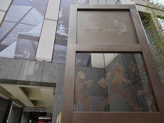 Pauschalreise Hotel Taiwan R.O.C., Taiwan, Les Suites Taipei Ching-Cheng in Taipeh  ab Flughafen