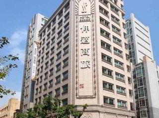 Pauschalreise Hotel Taiwan R.O.C., Taiwan, Sense in Taipeh  ab Flughafen