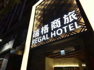 Pauschalreise Hotel Taiwan R.O.C., Taiwan, Regal Executive Suites in Taipeh  ab Flughafen