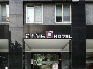 Pauschalreise Hotel Taiwan R.O.C., Taiwan, Hotel 73 in Taipeh  ab Flughafen