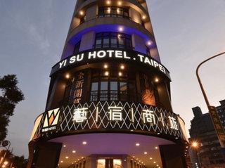 Pauschalreise Hotel Taiwan R.O.C., Taiwan, Yi Su Hotel Taipei in Taipeh  ab Flughafen