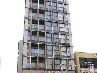 Pauschalreise Hotel Japan, Japan - Honshu, Hotel Grand Bach Select Kyoto in Kyoto  ab Flughafen Berlin-Tegel
