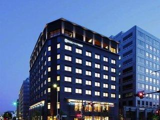 Pauschalreise Hotel Japan, Japan - Honshu, Kyoto Hot Spring Hatoya Zuihokaku Hotel in Kyoto  ab Flughafen Berlin-Tegel