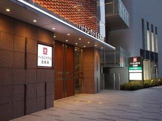 Pauschalreise Hotel Japan, Japan - Osaka, Hearton Kita Umeda in Osaka  ab Flughafen Berlin-Tegel