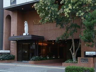 Pauschalreise Hotel Japan, Japan - Osaka, New Osaka in Osaka  ab Flughafen Berlin-Tegel