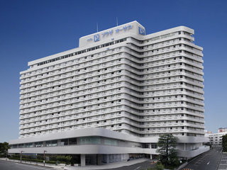 Pauschalreise Hotel Japan, Japan - Osaka, Plaza Osaka in Osaka  ab Flughafen Berlin-Tegel
